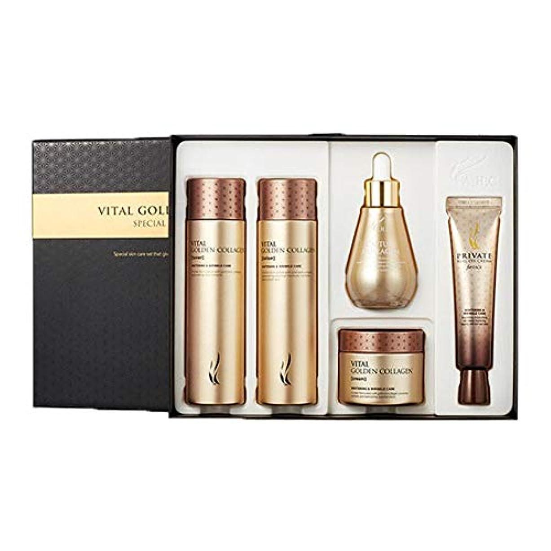 触手フィードオンバルブAHCバイタルゴールデンコラーゲンスキンケアセットトナーローションクリームアイクリームアンプル、AHC Vital Golden Collagen Skincare Set Toner Lotion Cream Eye...