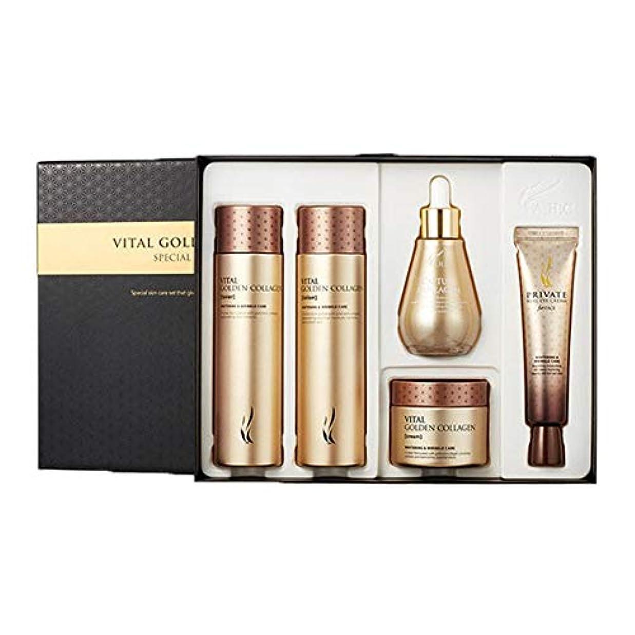 拮抗責光AHCバイタルゴールデンコラーゲンスキンケアセットトナーローションクリームアイクリームアンプル、AHC Vital Golden Collagen Skincare Set Toner Lotion Cream Eye...