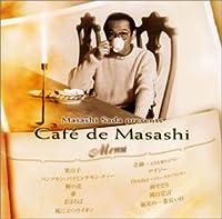 カフェ・ド・マサシ
