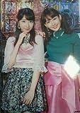 AKB48 公式生写真 ハイテンション 山野楽器 店舗特典生写真 【柏木由紀、小嶋陽菜】