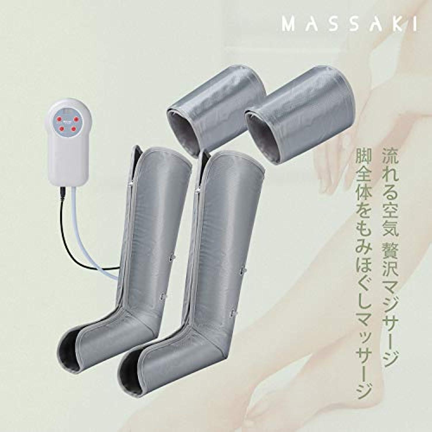 脈拍魔法強調するフットマッサージャー エアーマッサージャー フットマッサージ器 フットマッサージ機 ひざ/太もも巻き対応 自動モード 手動モード