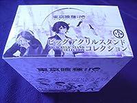 東京喰種トーキョーグール:re ビッグアクリルスタンドコレクション 全7種 ムービック