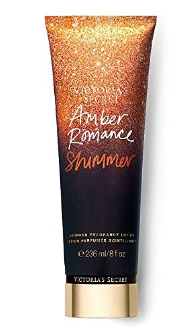 保証する反応するストレスの多いVictoria's Secret(ヴィクトリアシークレット)Holiday Shimmer Fragrance Lotion Amber Romance