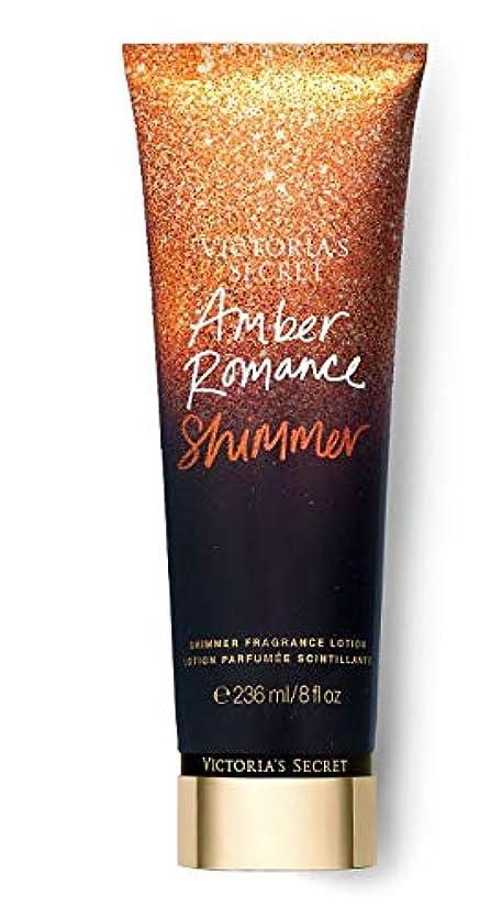 離れて路面電車盗難Victoria's Secret(ヴィクトリアシークレット)Holiday Shimmer Fragrance Lotion Amber Romance