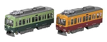 Bトレインショーティー 京阪電車600形 標準色+特急色 (先頭車 2両入り)