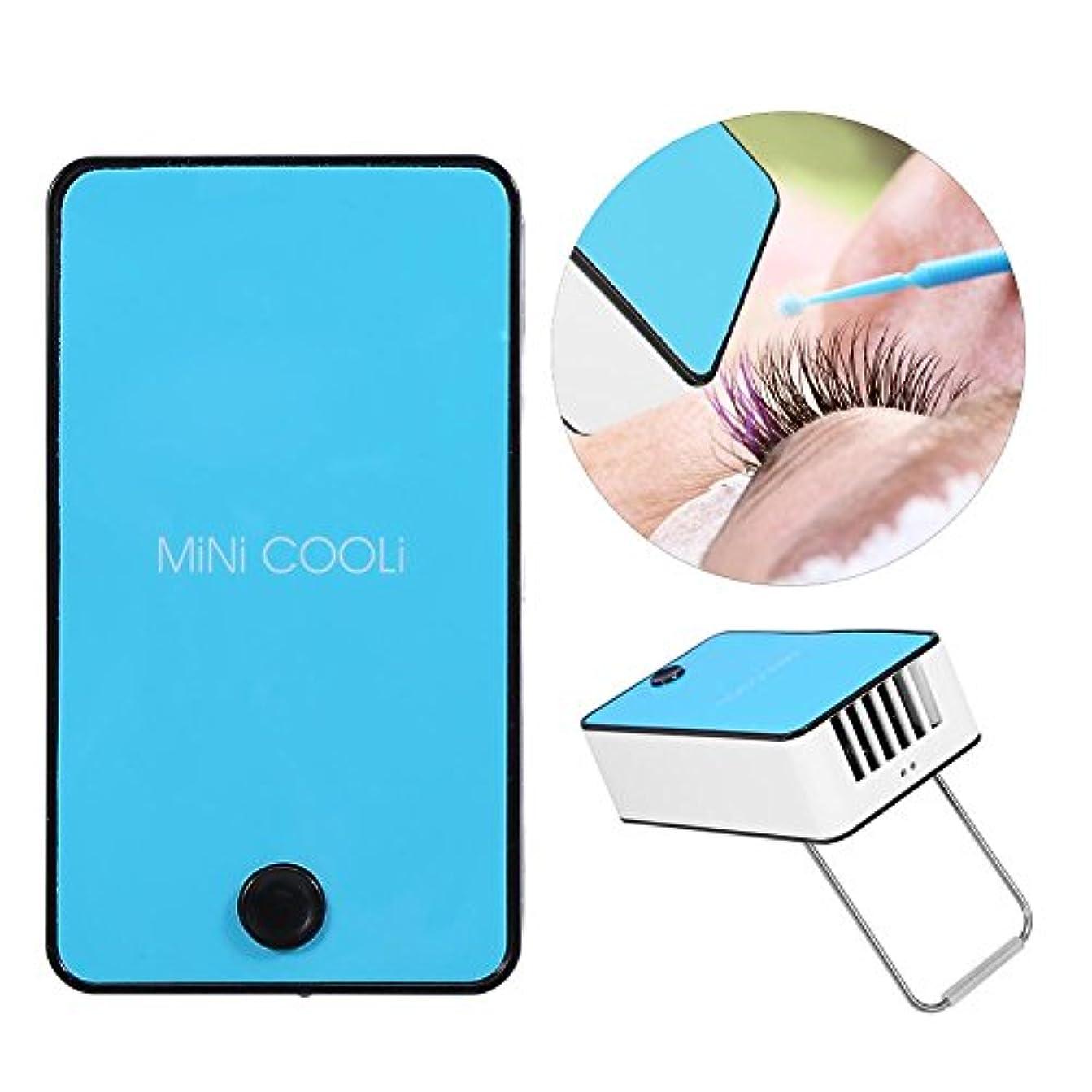 ホールナイトスポットロイヤリティ接木まつげの送風機、まつげ延長接着剤乾燥機のための携帯用USBの小型ファンのエアコンの送風機(01#)