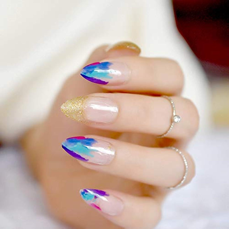 フリル愛撫原点XUTXZKA 24本の光沢のある偽ワインレッドマーブル偽あなたの指を飾るミディアムマニキュア