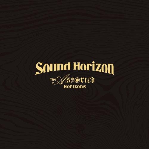 The Assorted Horizons (初回限定デラックス盤) [Blu-ray]の詳細を見る