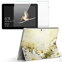 Surface go 専用スキンシール ガラスフィルム セット サーフェス go カバー ケース フィルム ステッカー アクセサリー 保護 フラワー 白 花 フラワー 005332