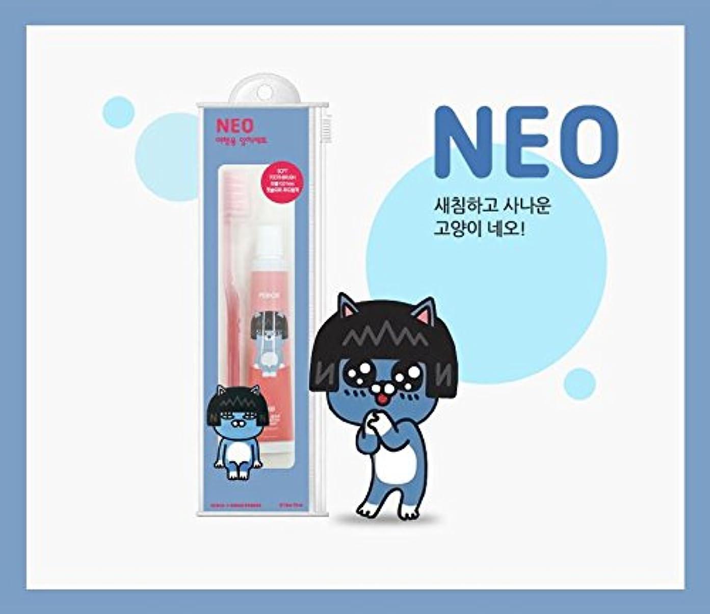 配偶者伝える明日Perioe x Kakao Friends Travel Kit/カカオフレンズ旅行キット (# NEO) [並行輸入品]