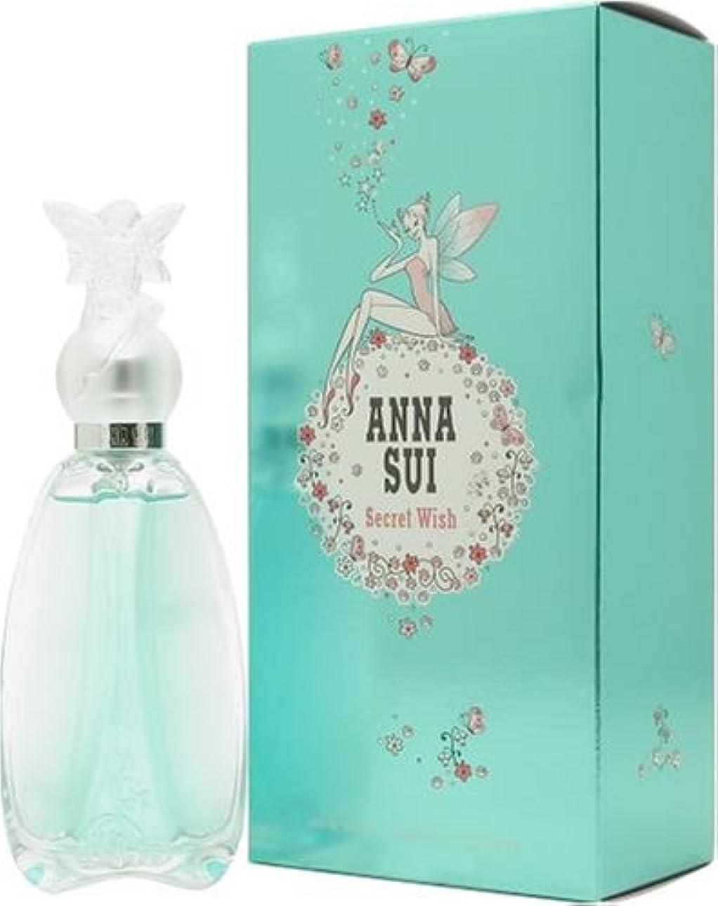 汚染されたパッケージスラムアナスイ ANNA SUI シークレット ウィッシュ オードトワレ EDT 30mL 香水