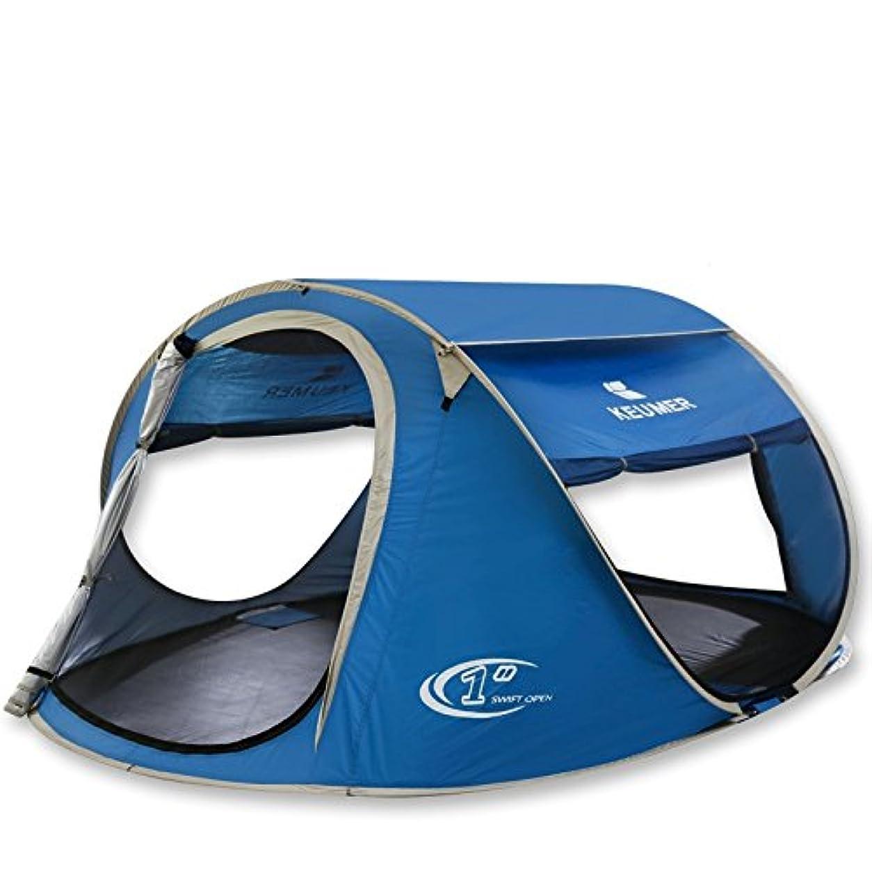強盗技術運営Nasou ビーチテント、ビーチテント自動的に折り畳む屋外ダブル釣りテントレインサンシェードUVテント