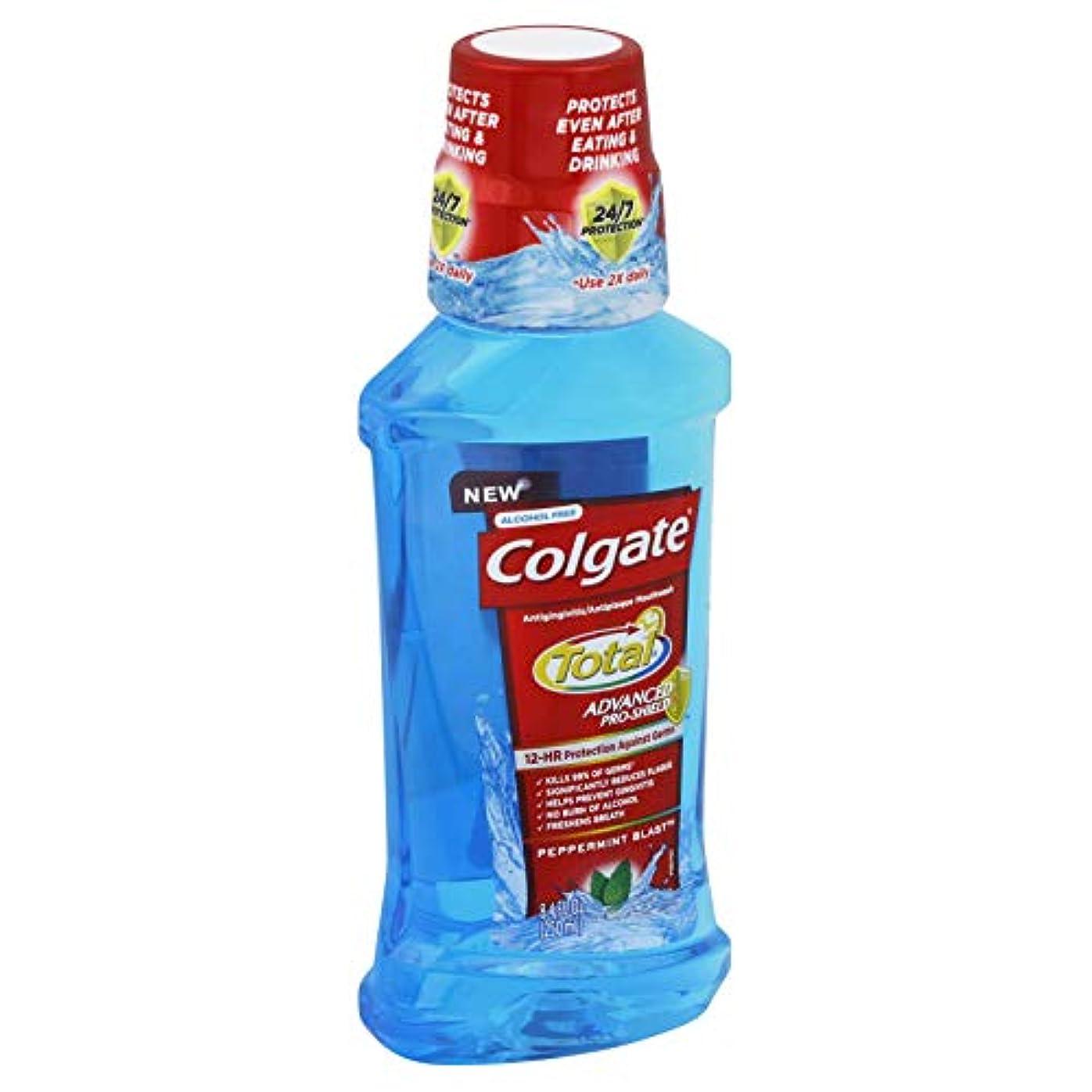 植木ジュース賞賛Colgate 総高度なプロシールドうがい薬、ペパーミントブラスト8.4オンス 1パック