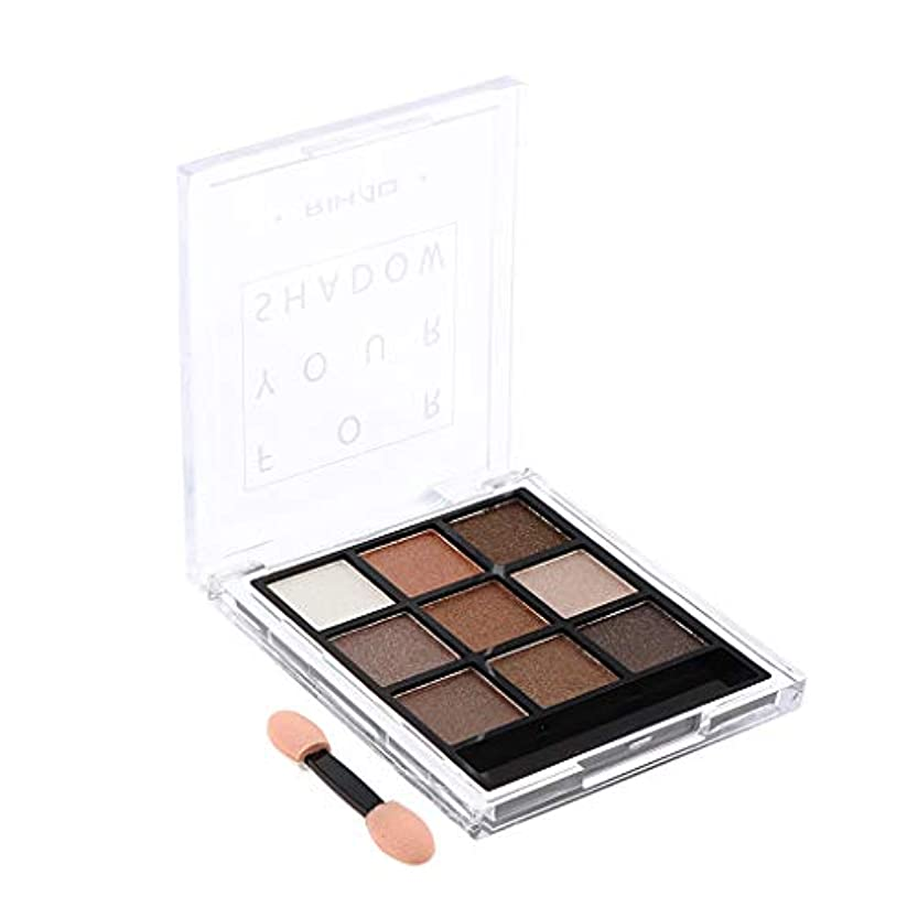 ローマ人倫理的印をつけるSM SunniMix 9色 化粧パレット アイシャドウ メイクアップパレット 4色選べ - 05