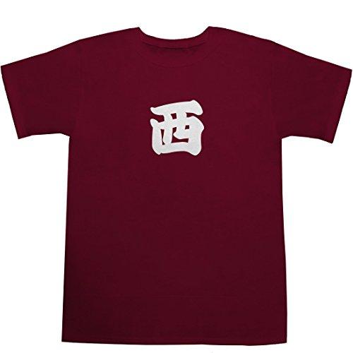 西 T-shirts ワイン M【西 一総】【西 いり】
