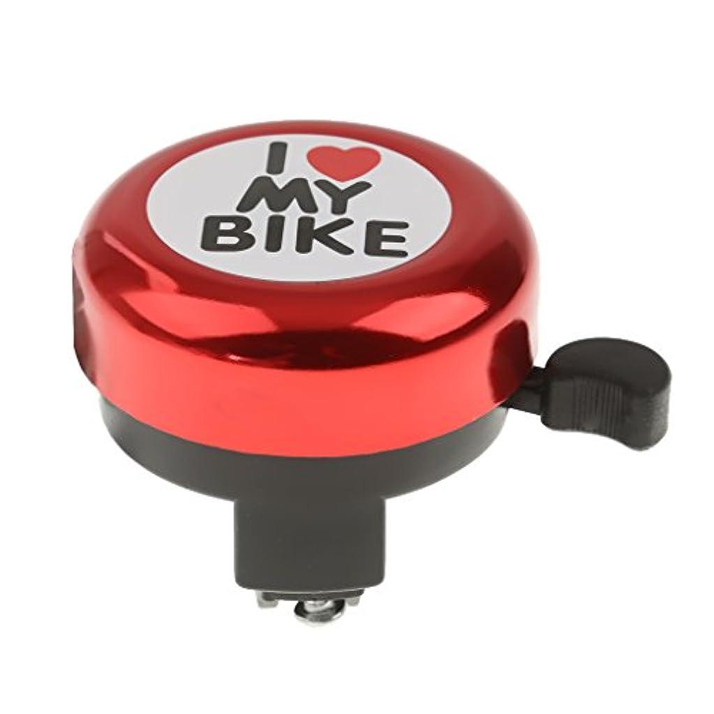 影響力のあるくるくる呼び出すPerfeclan 7色選べ 調節可能 子供/大人用 アルミ合金 自転車ベル サイクリング リング ホーン サウンド 完璧な アクセサリ