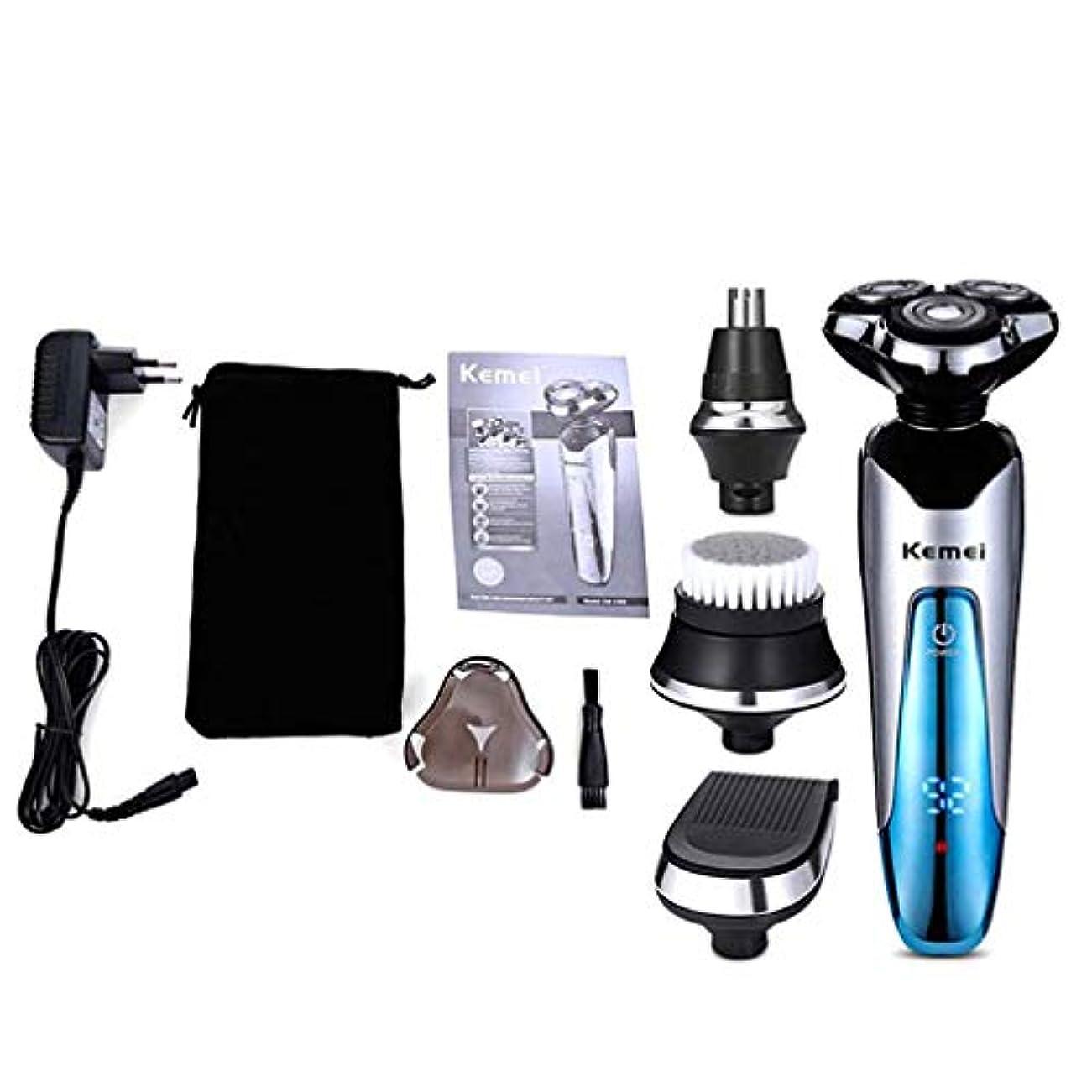 利用可能記憶に残る控えるフルボディ洗える充電式スリーインワン電気シェーバー充電式鼻毛機デジタルカミソリのボディ