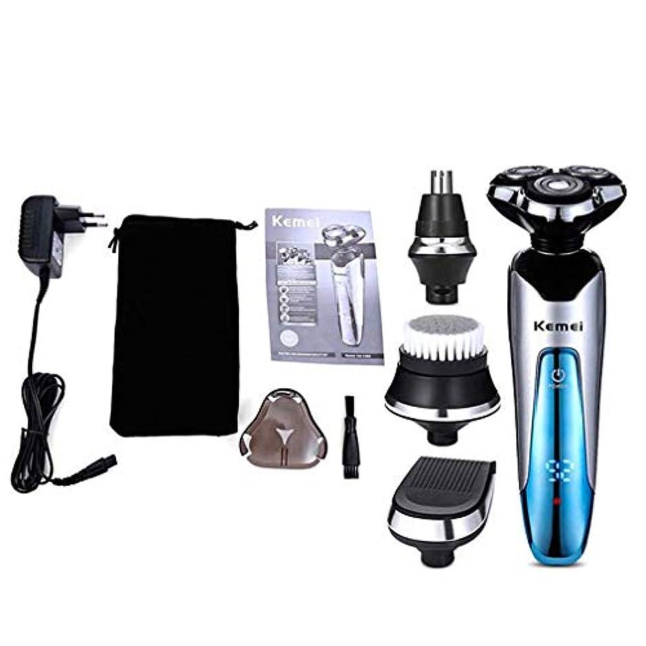 アジャおじさん薬理学フルボディ洗える充電式スリーインワン電気シェーバー充電式鼻毛機デジタルカミソリのボディ