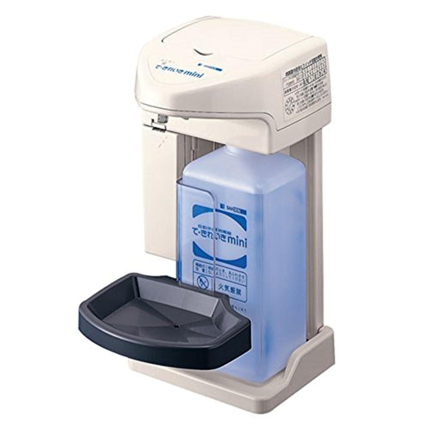 潤滑する純度問題サンデン 自動手指消毒器 て?きれいきMINI TEK-M1B-2