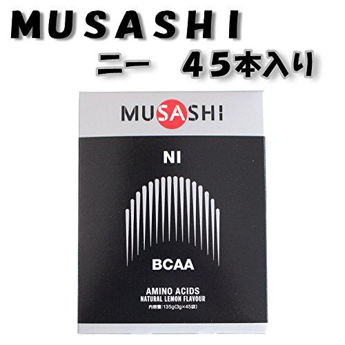 MUSASHI NI スティック 3.0g×45本 リカバリー ムサシ ニー 45袋