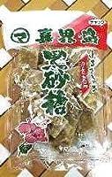 松村 喜界島黒砂糖 300g