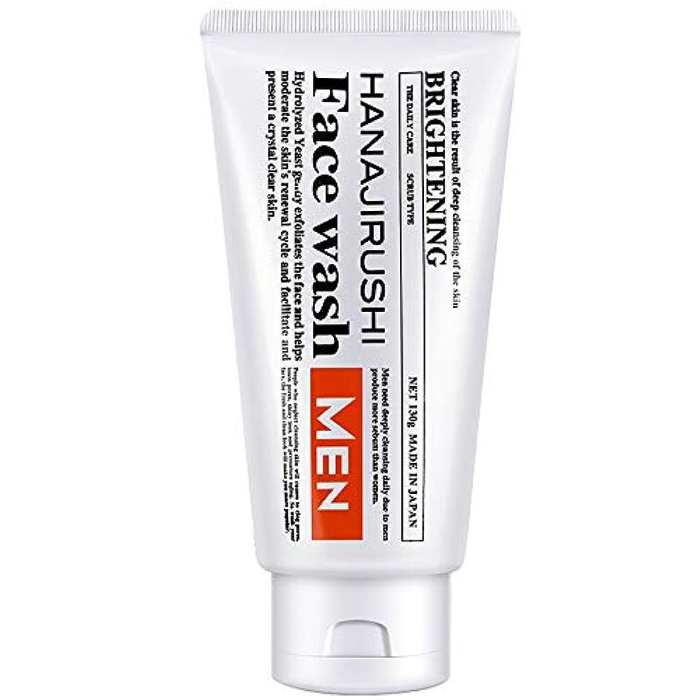 価値トレッドアクロバット花印メンズブライトニング洗顔<男性用洗顔>
