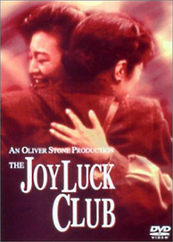 ジョイ・ラック・クラブ [DVD]