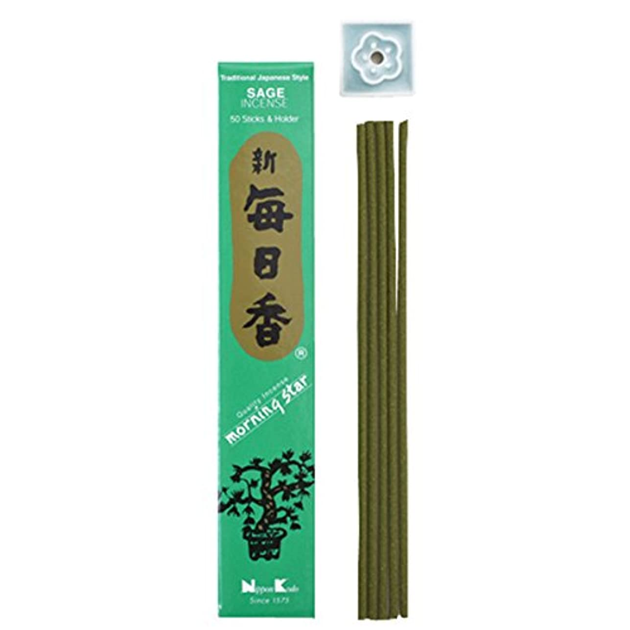 毎回邪悪な中でMorning Star Japanese Incense Sticks Sage 50 Sticks &ホルダー'