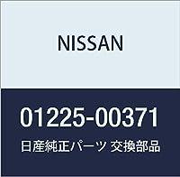 NISSAN(ニッサン) 日産純正部品 ナット 01225-00371