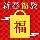 41ZKc1wt%2BOL. SL160 - 【ニュース】ガジェット福袋買うならこの店で!確実に福袋をゲットできるのはヨドバシ、ビック、ヤマダ、ソフマップのどれ?