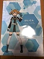 ソードアートオンライン クリアファイル シリカ HC1333