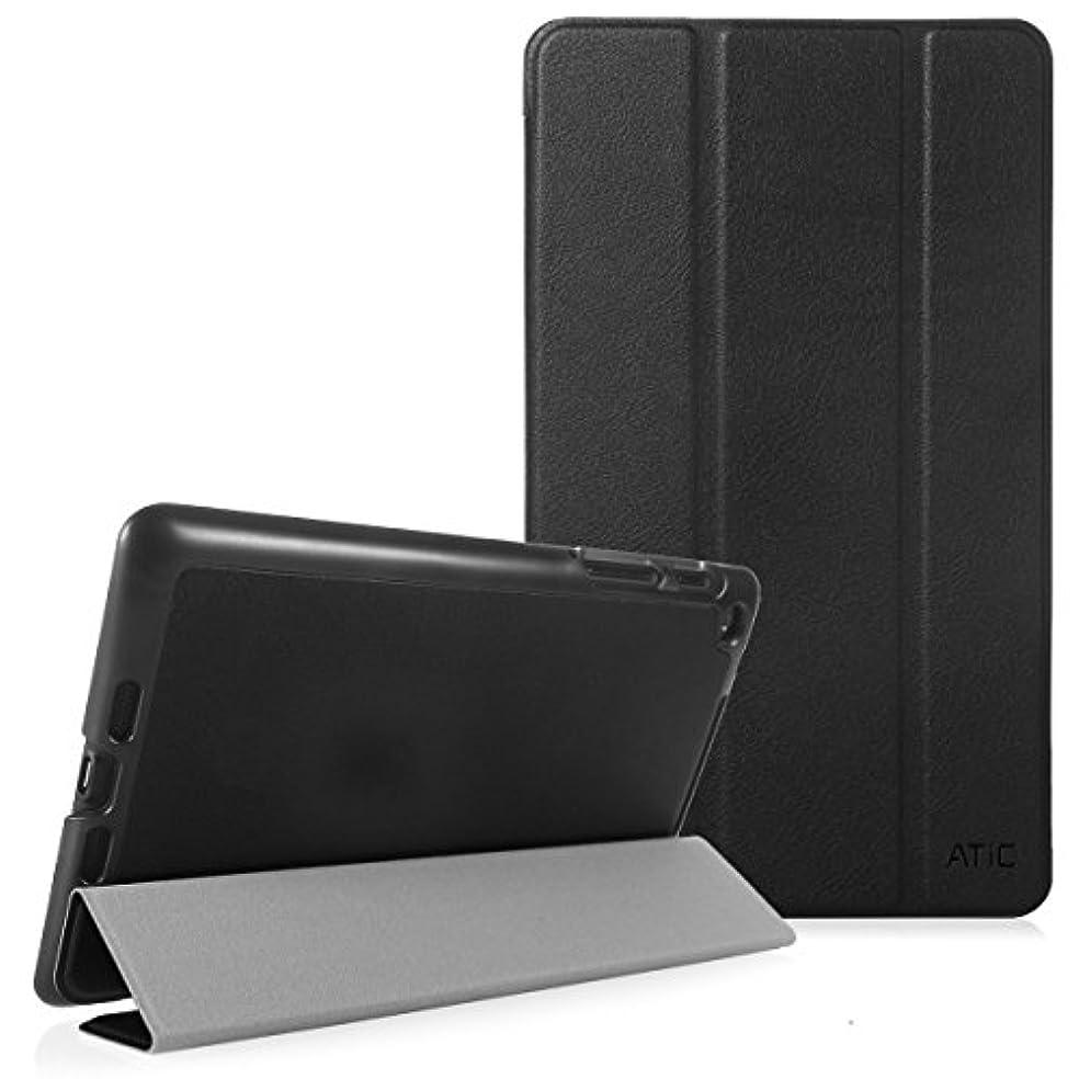 雇うディレイビバGoogle New Nexus 2013 7.0インチケース - ATiC Google New Nexus 2013 7.0インチタブレット専用開閉式三つ折薄型スタンドケース。BLACK (オートスリープ機能付き)