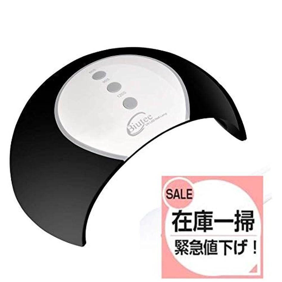 威する五月バーゲン24W ネイルライト USB充電 8個LED 60s 90s 120sタイマー 手足両用 自動センサー付き ネイルドライヤー UV LED ジェルネイルライト 日本語説明書付き