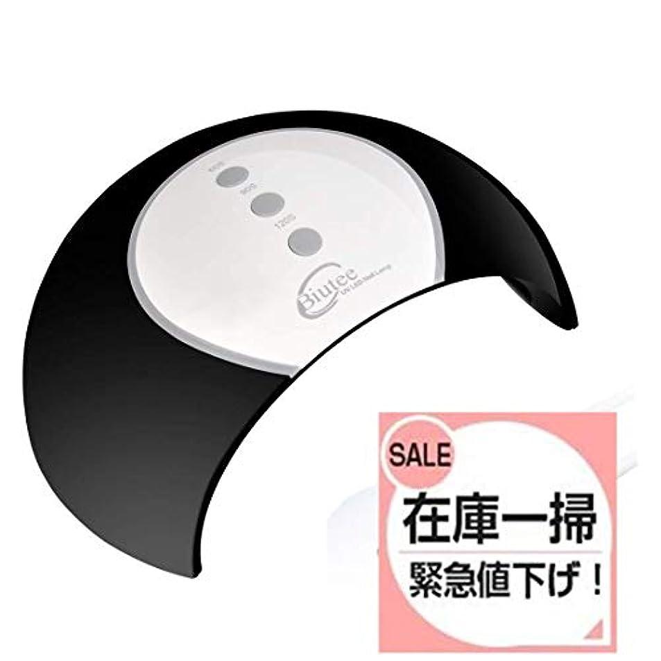 ハッピーエンドテーブル満足24W ネイルライト USB充電 8個LED 60s 90s 120sタイマー 手足両用 自動センサー付き ネイルドライヤー UV LED ジェルネイルライト 日本語説明書付き