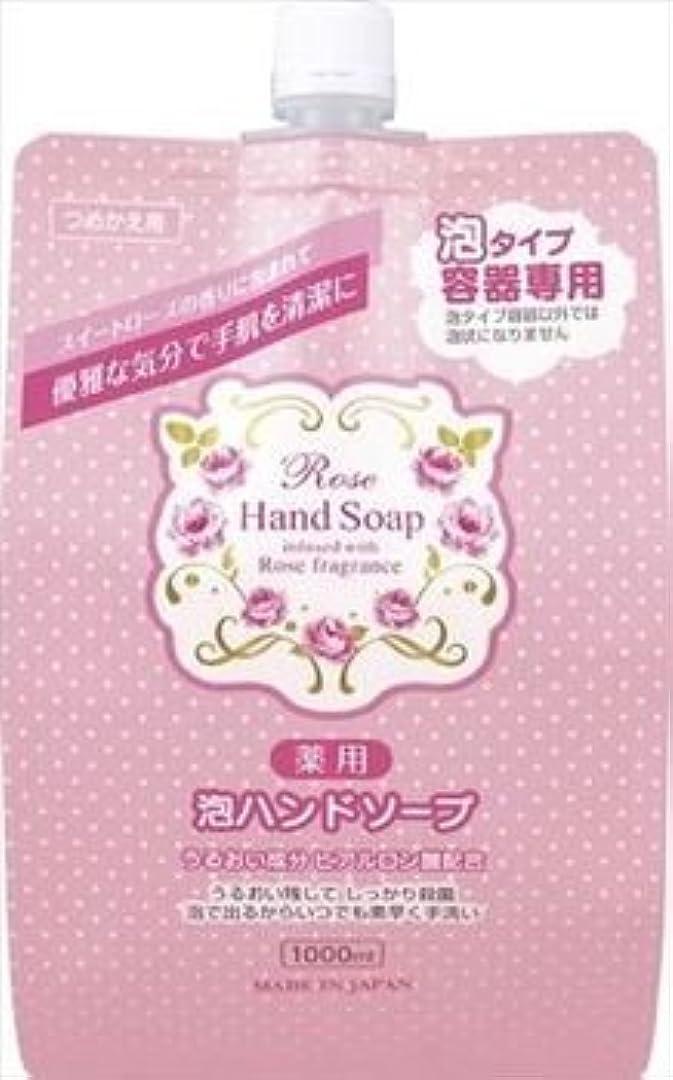 一般的に言えばとげのある悔い改める熊野油脂 ローズ薬用泡ハンドソープ 1L詰替用(1000ML)