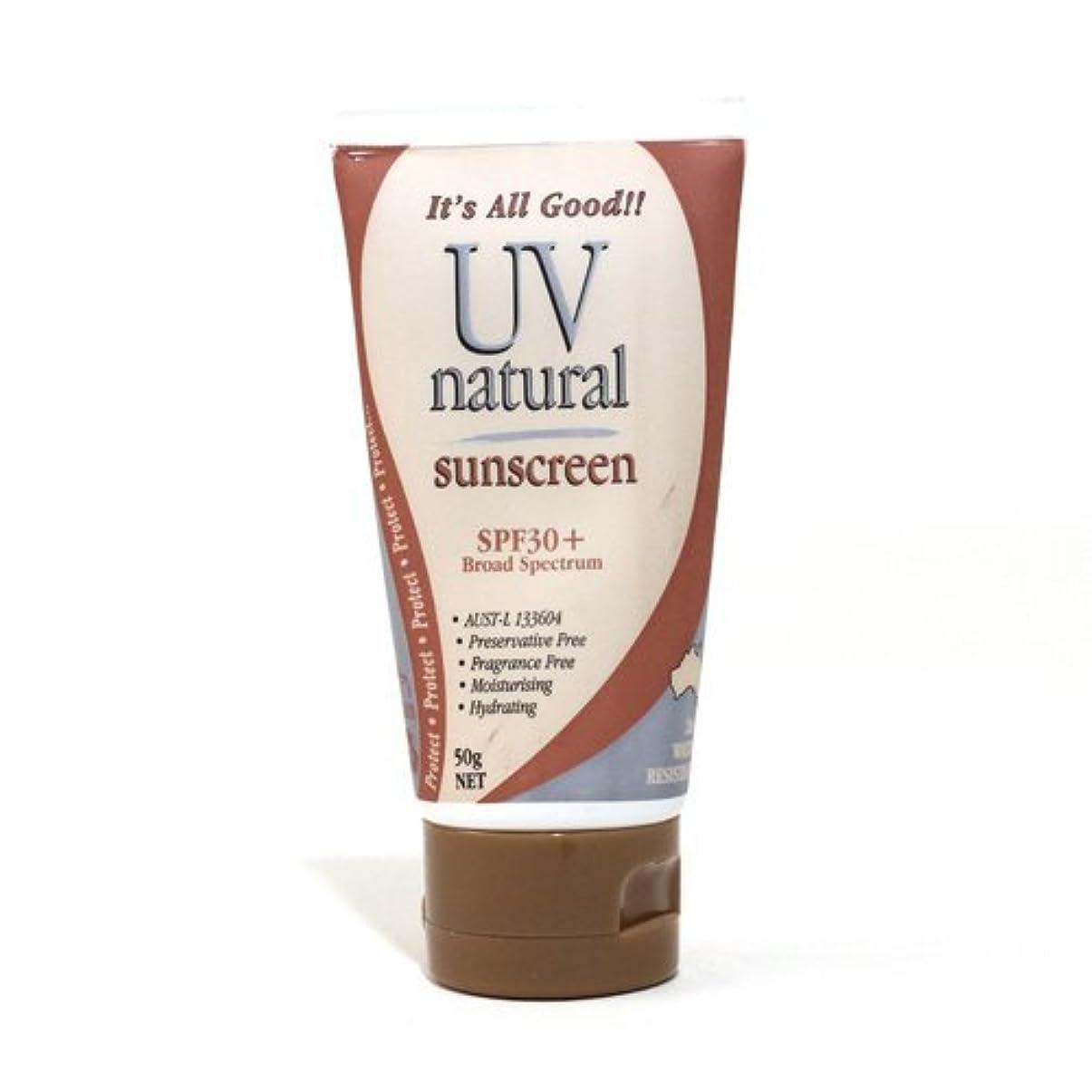 可能成分不合格UV NATURAL SPF30+ 50g