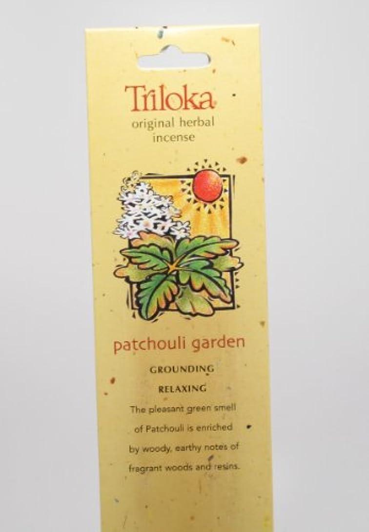 権限ポーター覆すTriloka – 元Herbal Incense Patchouli Garden – 10スティック(S)