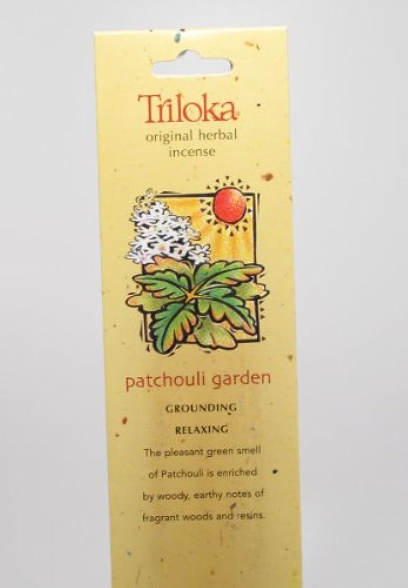 スラックあまりにも苦難Triloka – 元Herbal Incense Patchouli Garden – 10スティック(S)