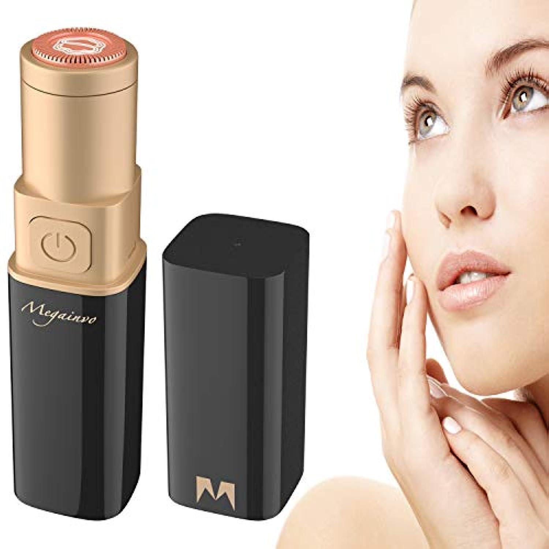 Megainvo フェイスシェーバー ミニシェーバー 脱毛器 顔用 レディースシェーバー 女性用 無痛 小型 携帯脱毛器 コードレス