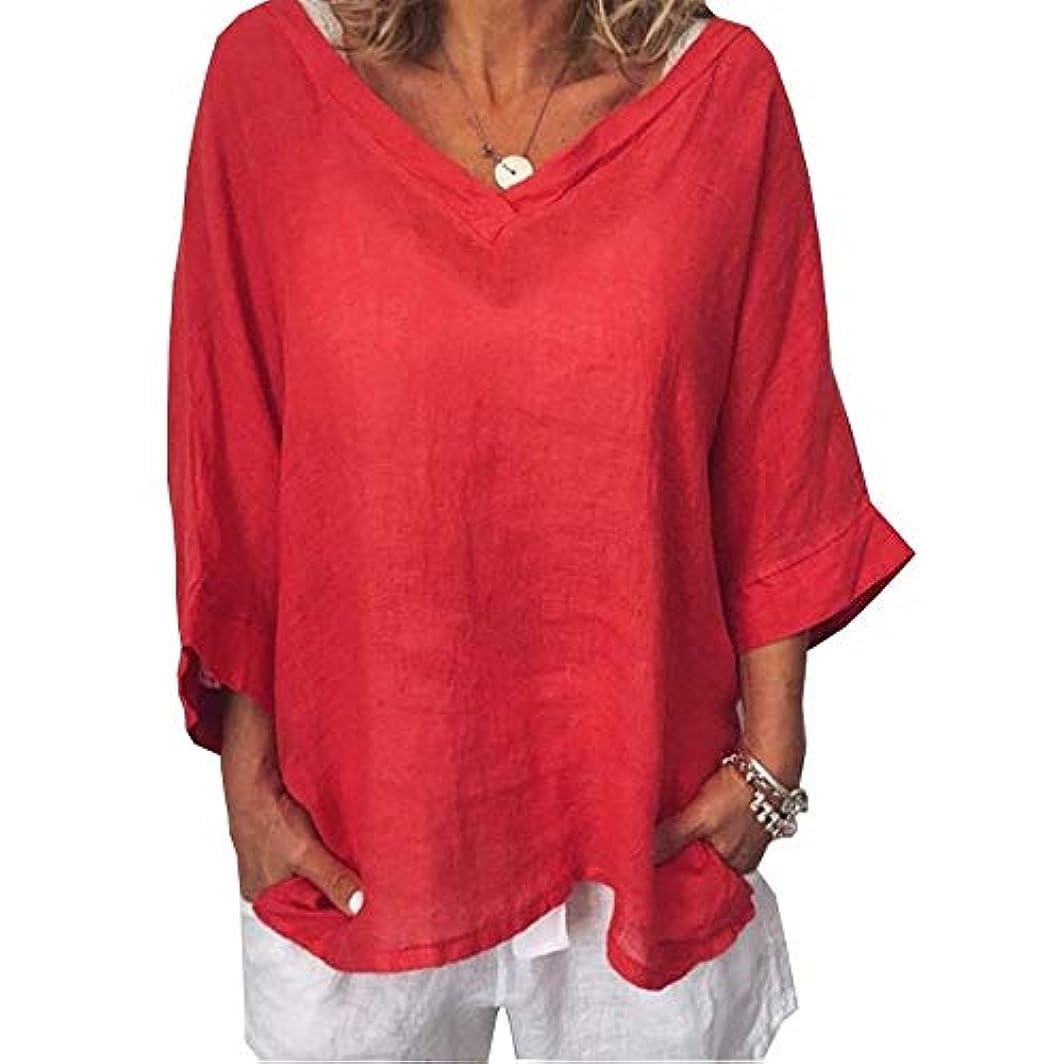 空港薬剤師偏見MIFAN女性ファッションカジュアルVネックトップス無地長袖Tシャツルーズボヘミアンビーチウェア