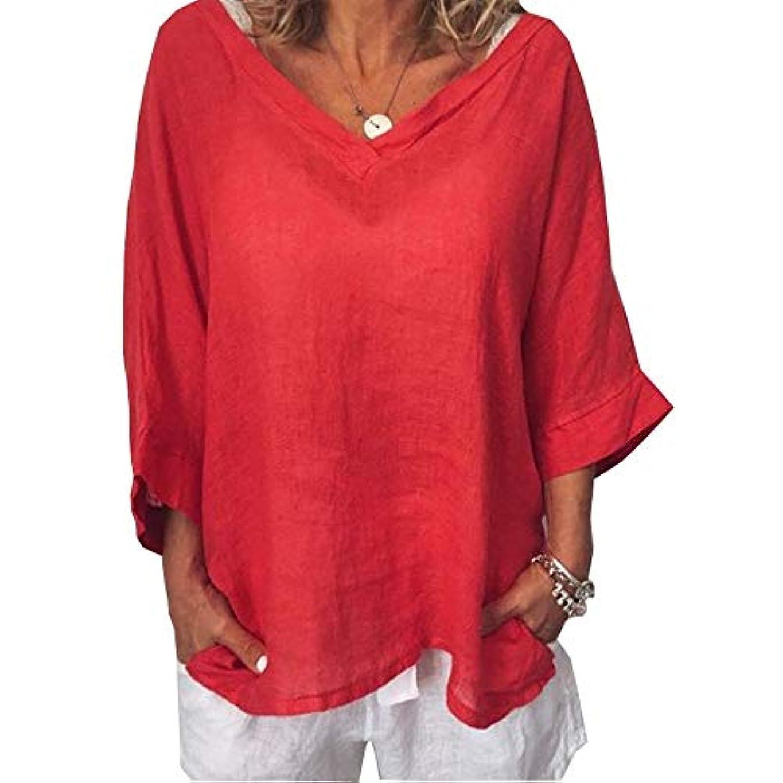 合併症準備ができて火山学者MIFAN女性ファッションカジュアルVネックトップス無地長袖Tシャツルーズボヘミアンビーチウェア