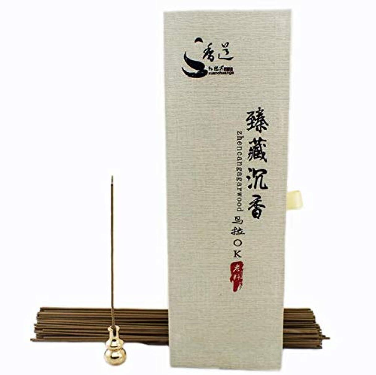 つば机老人お香のサポート、銅の香バーナー、風水の装飾、オフィステーブルのための中空牡丹レリーフ、ホームデコ,Incense*2B