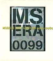 M.S.ERA0099―機動戦士ガンダム戦場写真集 (Dセレクション)