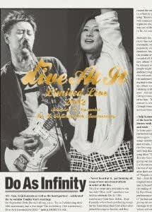 Do As Infinity 13th Anniversary-Dive At It Limited Live 2012-  (Blu-ray+DVD+2CD) (初回生産限定盤)