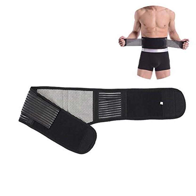 衝動グラマーオフセットウエスト、シェイプシェイプ、ボディの修復、セルフヒーティングウエスト、固定腰椎、調節可能ベルト
