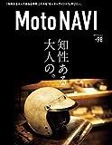 MOTO NAVI (モトナビ) 2019年 02月号 [雑誌]