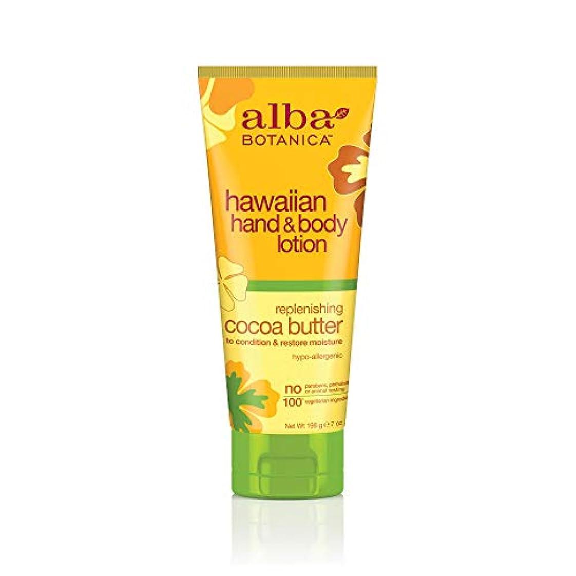 パネル拮抗ポーク海外直送品 Alba Botanica Hawaiian Hand & Body Lotion, Cocoa Butter 7 oz
