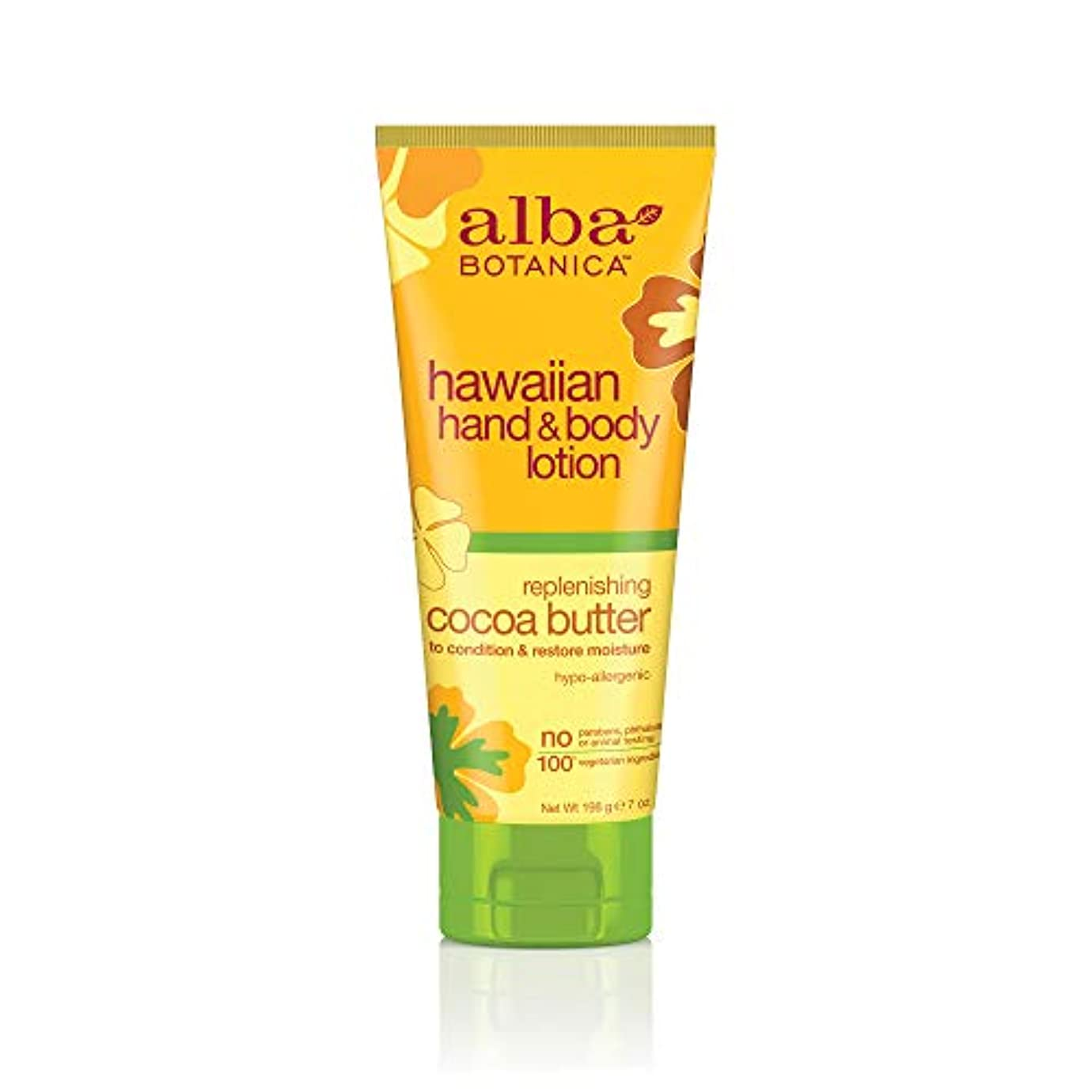 社説筋肉の汚れる海外直送品 Alba Botanica Hawaiian Hand & Body Lotion, Cocoa Butter 7 oz
