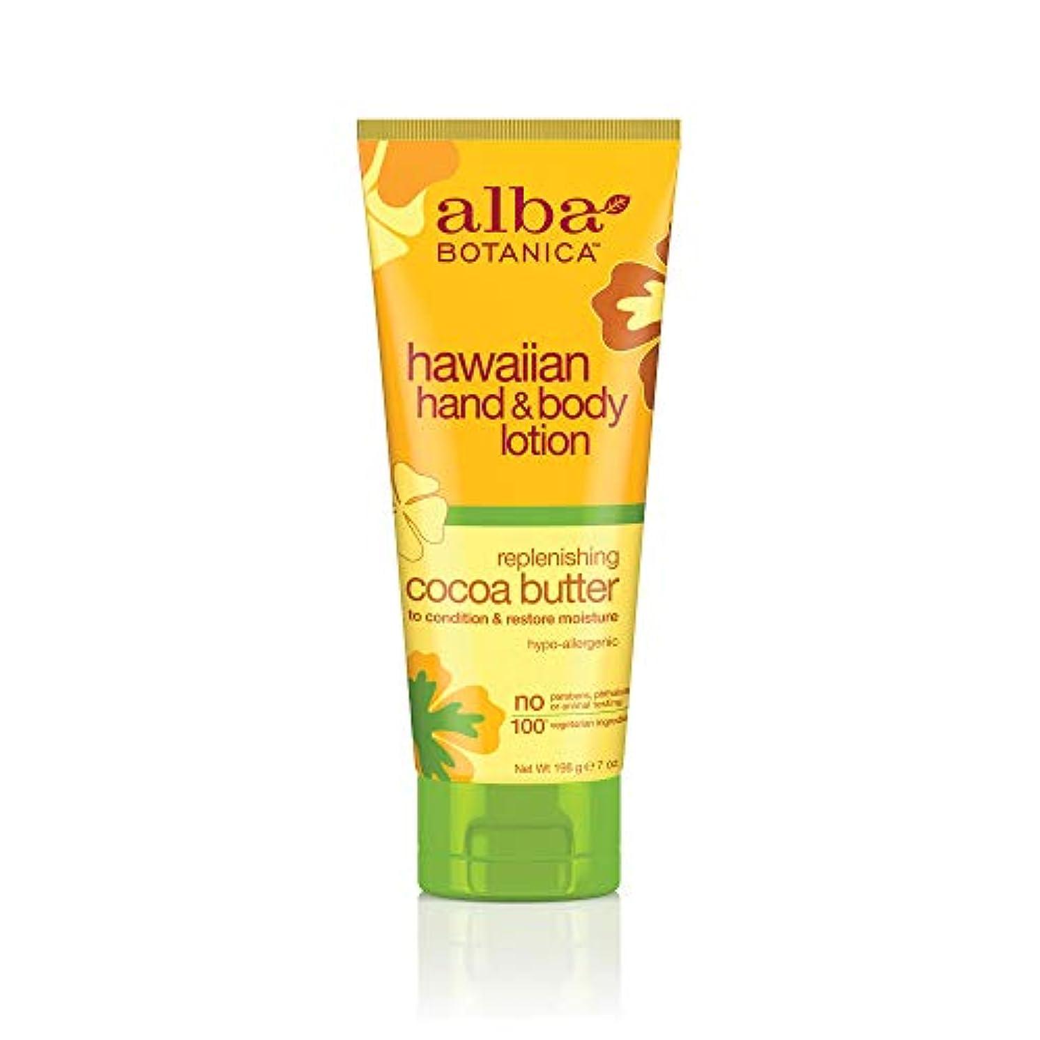 負荷計器フルーティー海外直送品 Alba Botanica Hawaiian Hand & Body Lotion, Cocoa Butter 7 oz