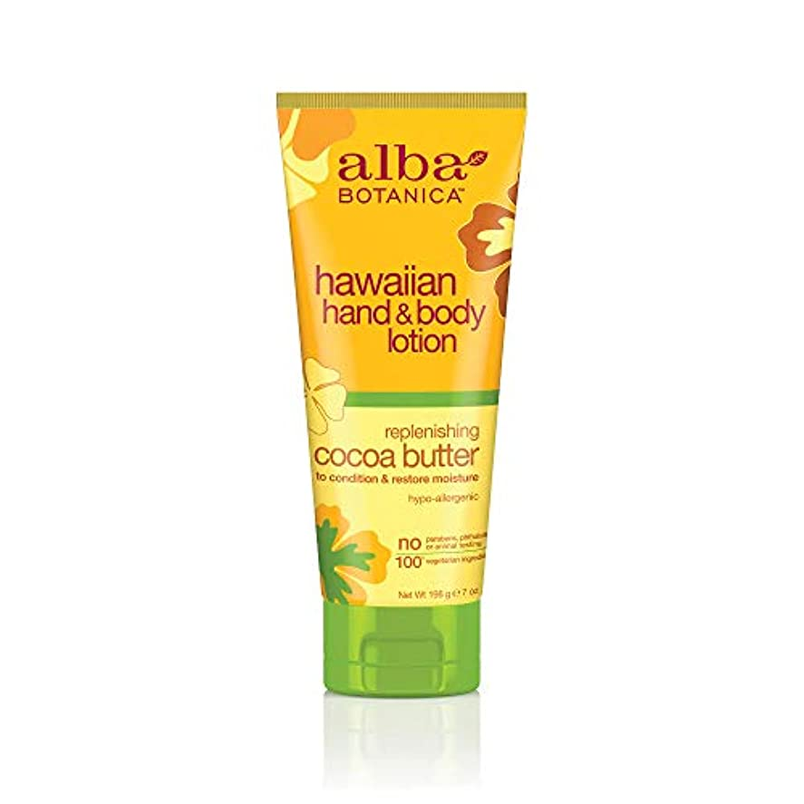 エイズ非互換針海外直送品 Alba Botanica Hawaiian Hand & Body Lotion, Cocoa Butter 7 oz
